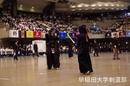 関東女子学生剣道優勝大会2