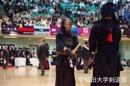 第64回関東学生剣道選手権大会2