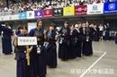 第44回関東女子学生剣道優勝大会1