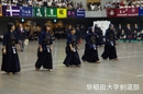 第44回関東女子学生剣道優勝大会3
