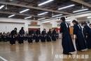 第36回早慶対抗女子剣道試合 画像1
