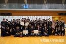 第83回早慶対抗剣道試合14